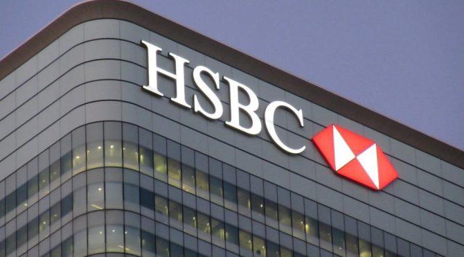 HSBC'den bir günde 200 milyon dolarlık altın zararı
