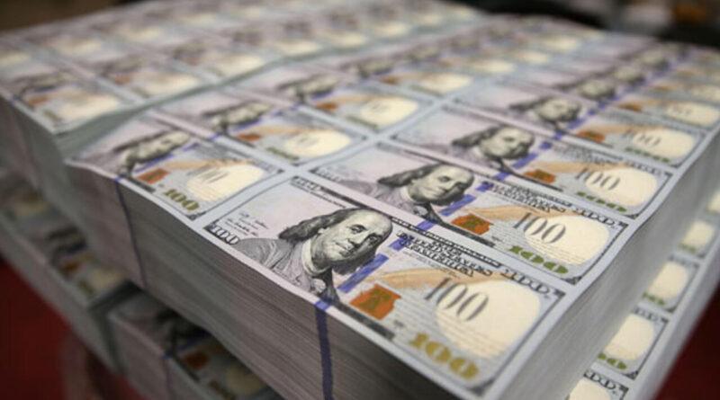 Dolar kuru bugün ne kadar? Güncel 5 Eylül euro ve dolar kuru Ekonomi