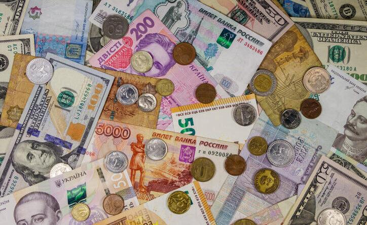 Dolar ne kadar, euro kaç TL? 25 Ağustos 2020 güncel döviz kurları Ekonomi